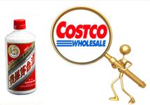 """5吨飞天茅台,能否让Costco避免""""水土不服""""?"""