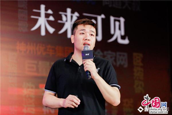 周海涛:要敬畏行业 不断创新的企业能被看到