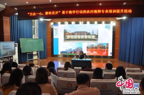 成都龙泉驿大面小学分享教育科研成果 助力乡村教育振兴