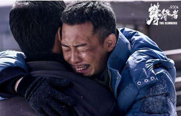 """《攀登者》:吴京、张译戏里戏外演绎""""兄弟情"""""""