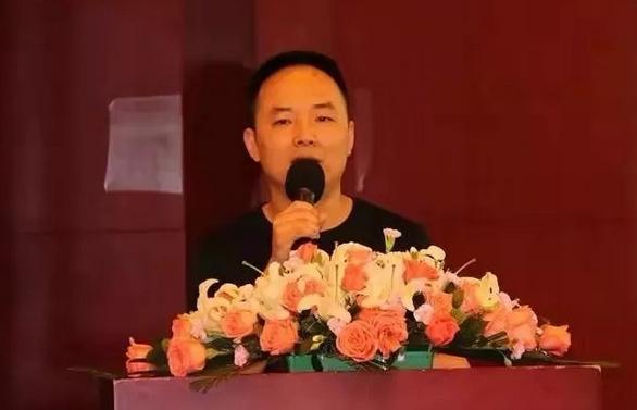 【有关雷锋的故事】茅台集团电子商务股份公司原总经理肖华伟被捕