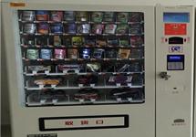 自动售卖机、无人超市比照电商接受监管