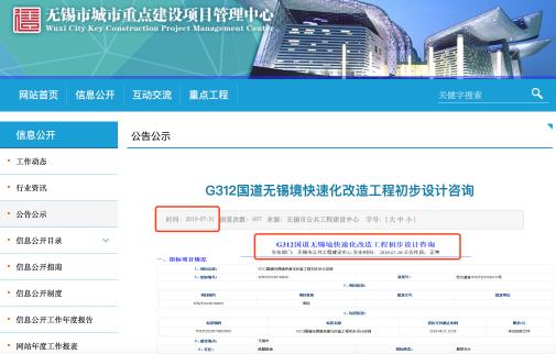 http://www.fanchuhou.com/caijing/980344.html