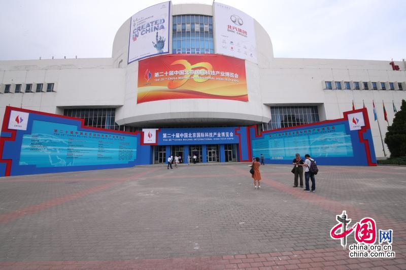 第二十届科博会圆满落幕签约项目 82个,总金额733.26亿元人民币
