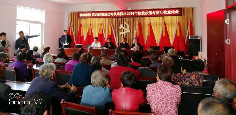 http://www.ahxinwen.com.cn/anhuixinwen/80538.html