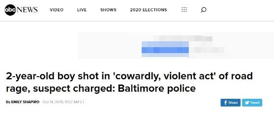 路怒症发作 美国一男子开枪击伤两岁儿童被逮捕