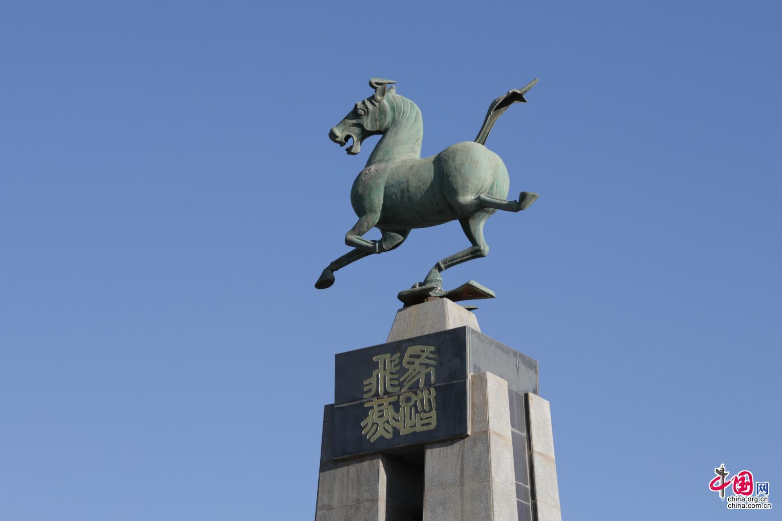 """武威雷台景区中国旅游标志""""马踏飞燕""""雕塑。中国网记者胡俊 摄"""