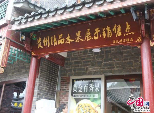 http://images.china.cn/site1000/2019-10/18/66cc206c-6be4-4720-98a2-74c02ecb6010_batchwm.jpg