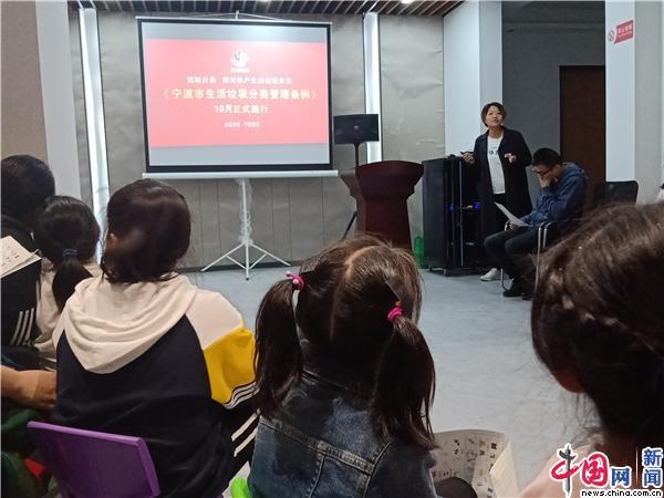 http://www.ningbofob.com/tiyuhuodong/33971.html