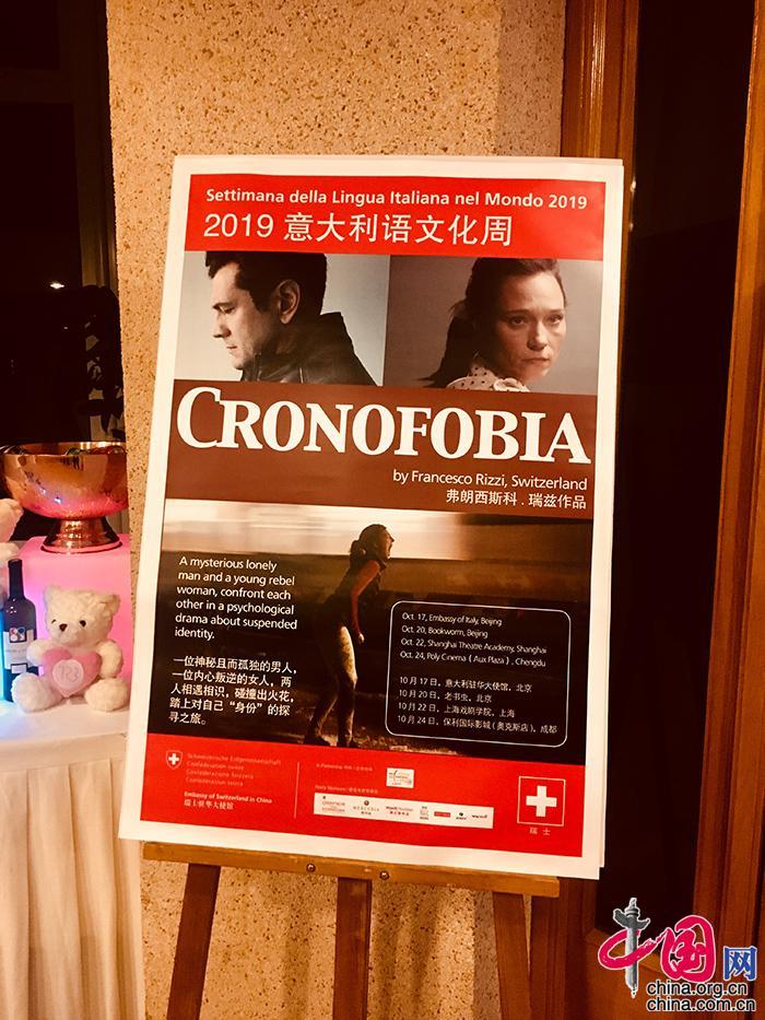 获2012年休斯顿国际电影节评论家选择奖最佳纪录片.哭瞎的韩国电影图片