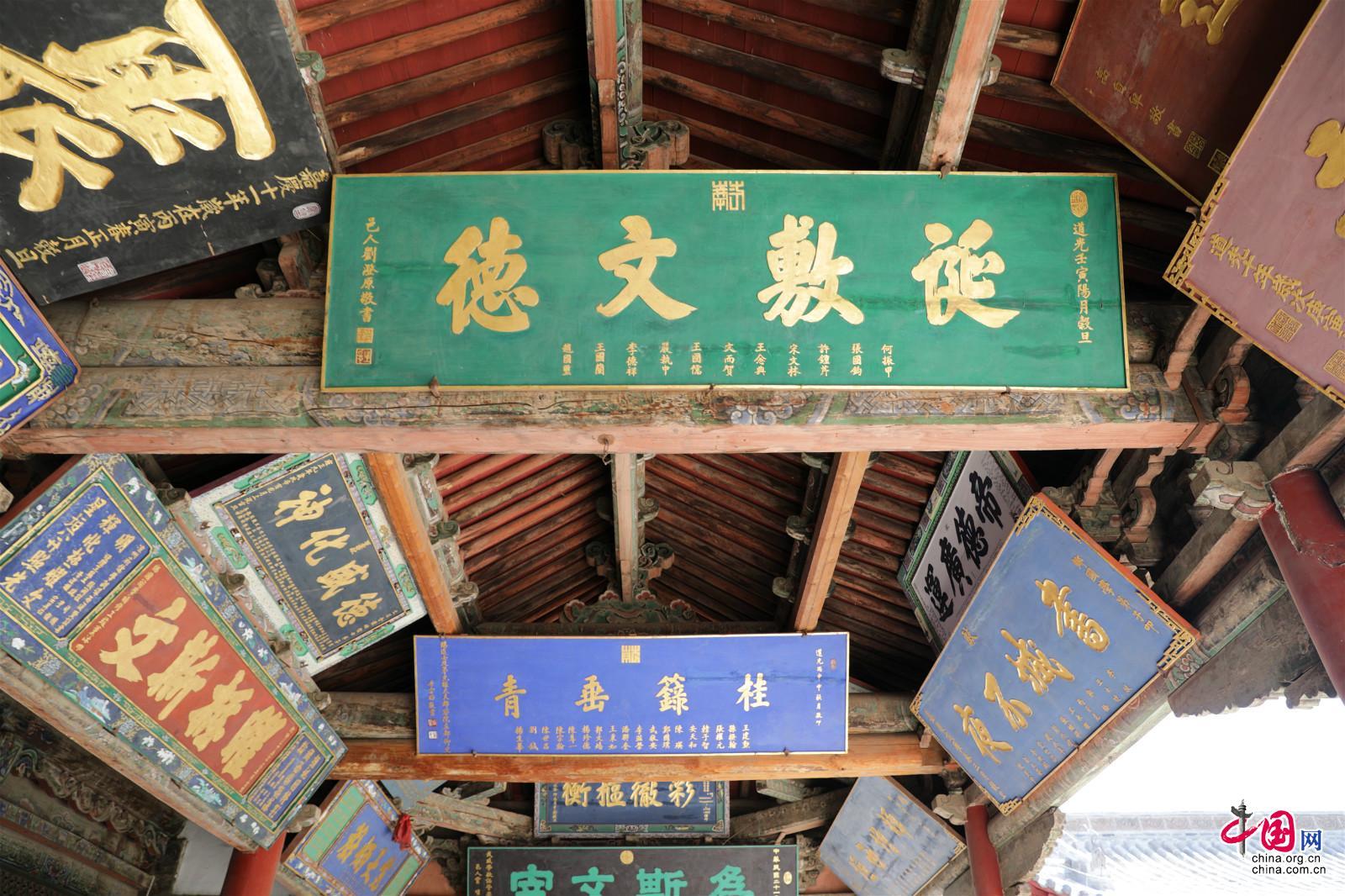 武威文庙,悬挂着各个时期文人雅士题写的匾额。中国网记者胡俊 摄
