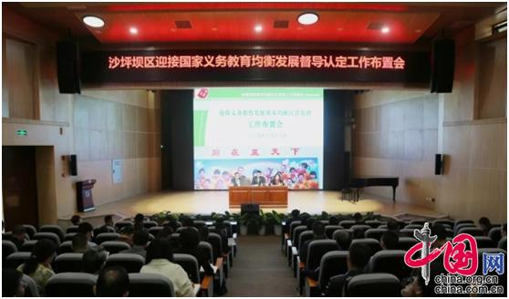 http://www.jiaokaotong.cn/zhongxiaoxue/238975.html