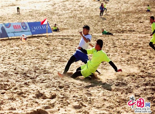 """宁夏:""""沙湖杯""""五人制沙滩足球"""