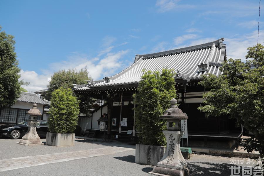 京都 阿弥陀 寺