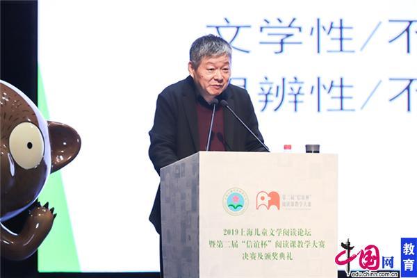 """2019上海儿童文学阅读论坛引领500余名师生""""仰望星空"""""""
