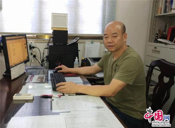 湖南绥宁李斌:专注新闻与诗歌写