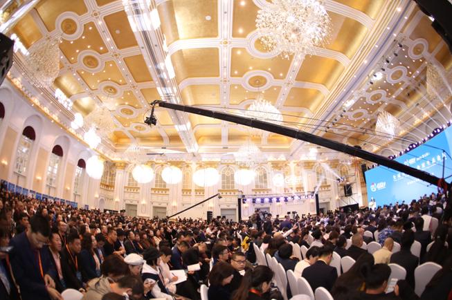 聚焦社会企业家承载时代使命 第五届全球社会企业家生态论坛开幕