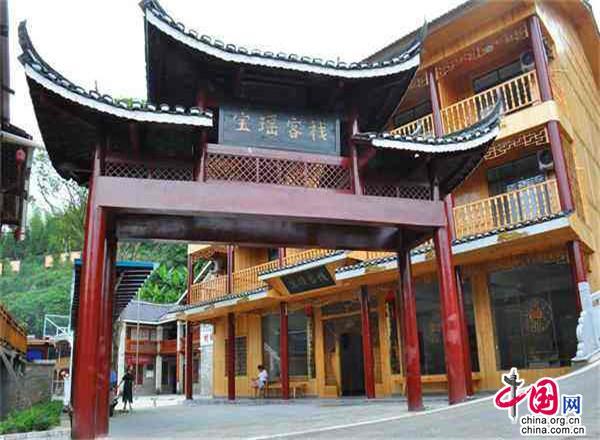 http://www.pingjiangbbs.com/shishangchaoliu/23463.html