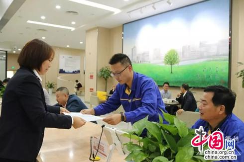 中国发布丨全国首张取水许可电子证照落地衢州