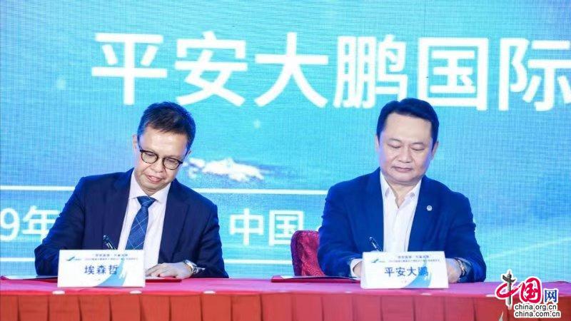 平安大鹏签约埃森哲咨询,共建数字医疗科技中心