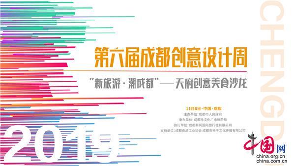 http://www.weixinrensheng.com/meishi/1059522.html
