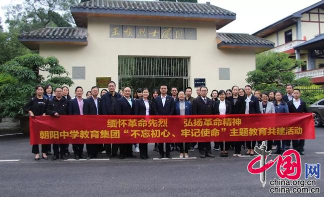 重庆市各中小学积极开展党员主题