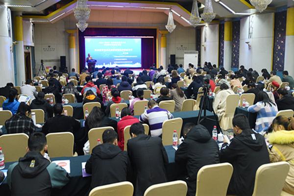 2019(西安)世界职业教育大会职业教育信息化论坛成功举办