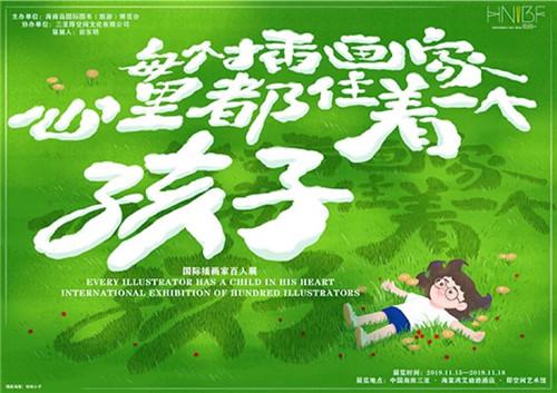 http://www.gyw007.com/nanhaijiaoyu/383865.html