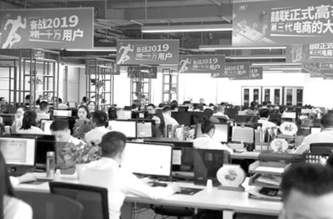 """�至�集团董事长王定坤:""""1+2新"""