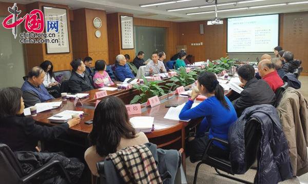 11月24日,中国科学院中国现代化研究中心在京发布《中国现代化报告2019——生活质量现代化研究》。