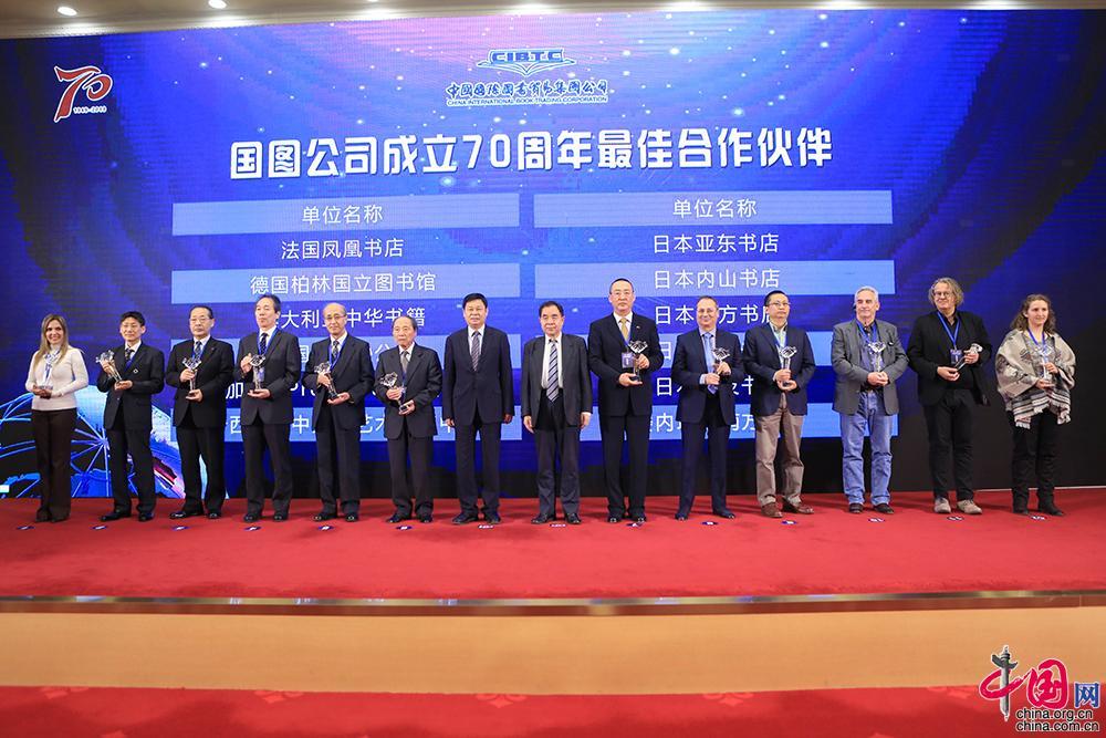 2019福建泉州信息工程学院招聘66人公告