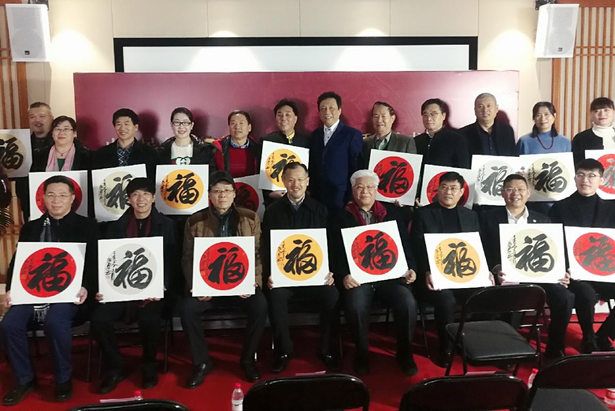 中国民族建筑研究会书画艺术专业委员会创作基地揭牌暨宋伯军书法艺术馆开馆仪式在京举行