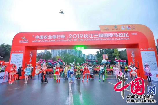 万人齐聚忠县!2019长江三峡国际
