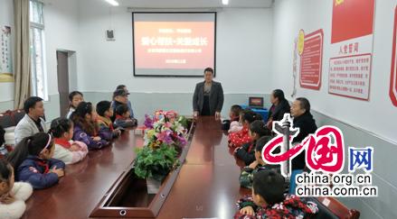 重庆市各学校开展党员主题活动