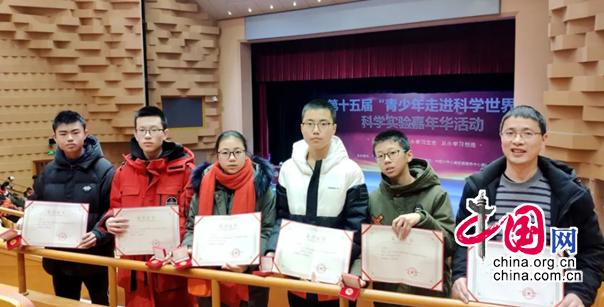 江北中学师生再次登顶全国科技赛