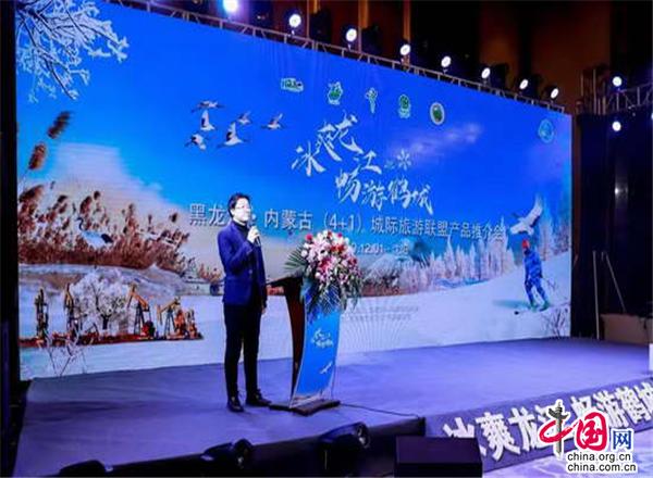 辽宁沈阳:齐齐哈尔冬季旅游推介