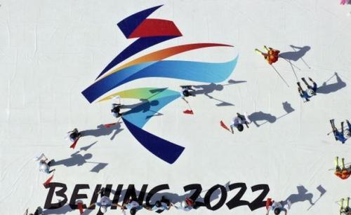 北京冬奥会和冬残奥会赛会将全球招募3.9万名志愿者