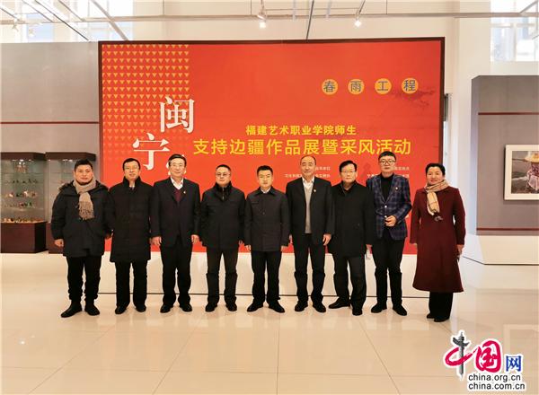 """""""春雨工程_闽宁丝路""""系列活动在宁夏举行"""