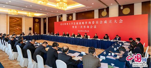 http://www.hjw123.com/huanbaochanye/59832.html