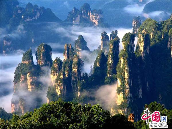 第三届张家界国际旅游诗歌节开幕 放歌壮丽山河