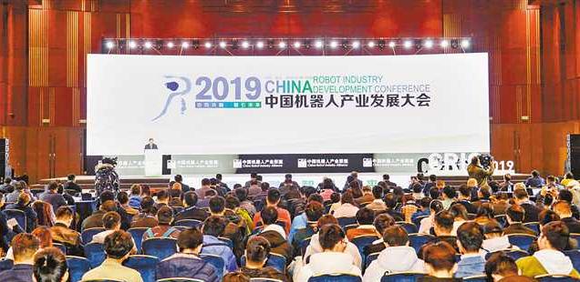 中国机器人产业发展大会为何在渝