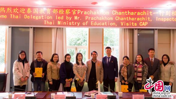 泰国教育部检查官到成都航院考察交流  探索潜在合作