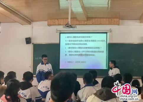 http://www.jiaokaotong.cn/zhongxiaoxue/283431.html