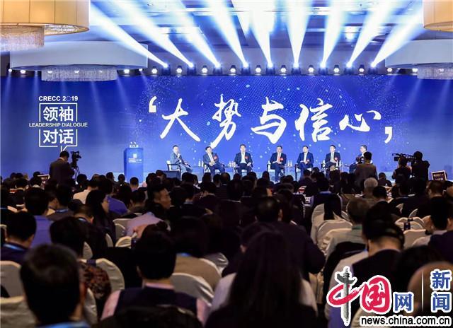 第二十届中国文旅全球论坛新闻发