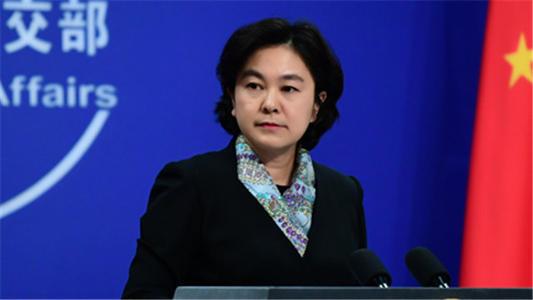 外交部:世贸组织上诉机构成为美单边主义和保护主义又一受害者
