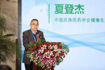 http://www.weixinrensheng.com/yangshengtang/1246446.html
