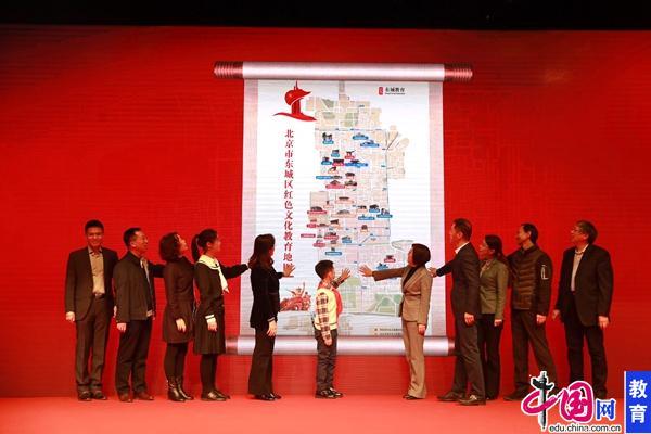 北京东城发布红色文化教育地图