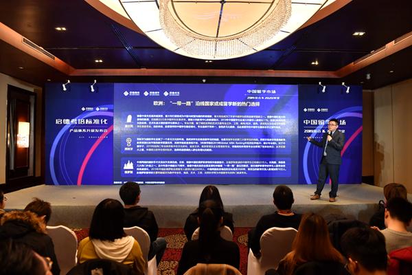 启德教育发布中国留学市场盘点与展望――新工科登顶出国留学热门专业榜首