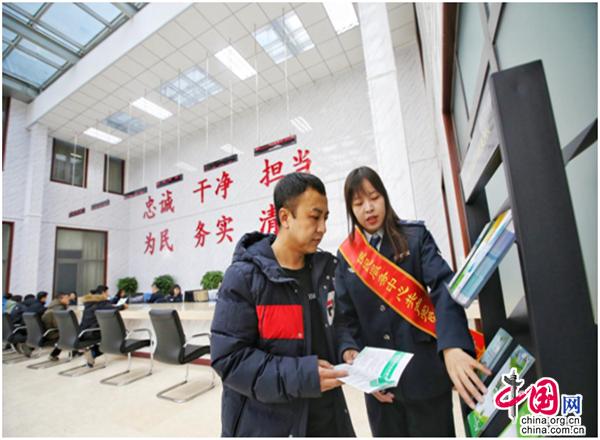 http://www.jienengcc.cn/xinnenyuan/169296.html