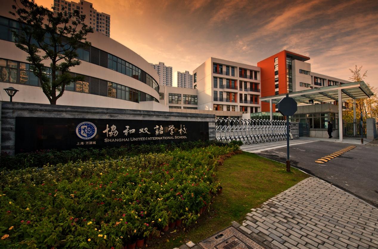 上海协和教育集团获360份海外录取通知书美国藤校世界TOP10均在榜
